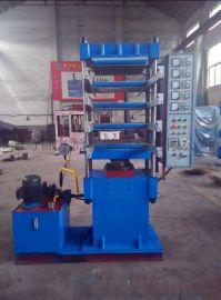 80t电加热橡胶全自动地砖 化机橡胶机械