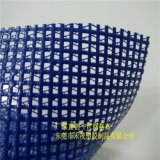 厂家直销1000D PVC网格布,窗帘布,PVC夹网布,文件袋