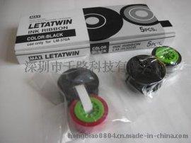 MAXLM-380E线缆标志打印机色带CH-IR300B