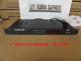 沃克VM-860P单路调制器广播级调制器 邻频调制器模拟信号RF调制器