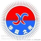 水性腹膜胶技术-化工专家技术-中国权威化工专家技术服务中心