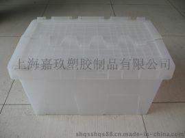 塑料週轉箱上海丨塑料物流箱上海