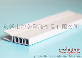 东莞怡美 环保    塑料异型材挤出 生产厂家