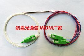光纤复用器 1X2WDM复用器,深圳复用器厂家,