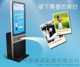 贵阳微信打印机出租、42寸微信打印机、22寸微信打印机