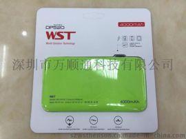 高档皮革款礼品移动电源 4000mAh容量自带线充电宝 工厂直销