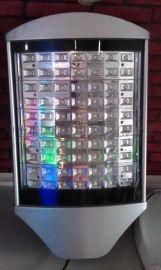 廣萬達牌LED網拍型路燈頭GWD--LD056W