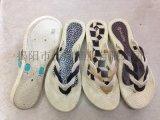 厂家供应女款时尚夏季新款吹气拖鞋