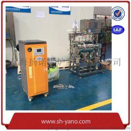 12KW全自动电蒸汽发生器(锅炉)上海扬诺小型免办锅炉使用证蒸汽锅炉