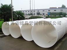 FRPP管就是玻纤增强聚丙烯塑料管江苏绿岛生产
