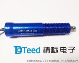 WYDT-V-5直流回弹式位移传感器 LVDT高精度电子尺