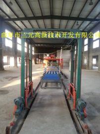 自动化玻镁板生产设备  曲阜三元