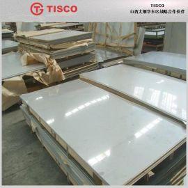 节镍型253MA奥氏体耐热不锈钢