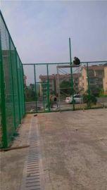 杭州综合体育场护栏网 球场护栏网