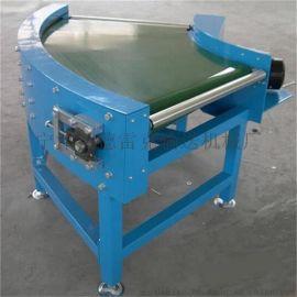 厂家定制 皮带转弯机 45°-180度转弯输送机 来图加工