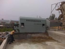 混凝土砂石分离机-青州远航机械