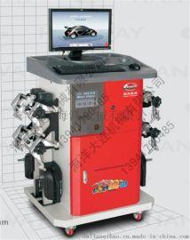 蓝牙轿车四轮定位仪 CCD汽车四轮定位仪