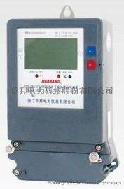 三相电子表,复费率电能表,分时电度表,DTSF866华邦供应