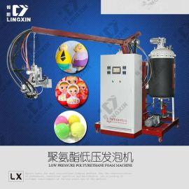 聚氨酯玩具发泡机器