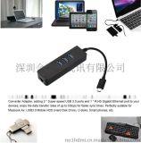 工廠直銷 usb 3.1HUB USB3.1 type-c HUB 帶千兆網口