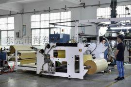 高粘泡棉双面胶泡沫胶带厂家直销HX-2030