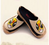 唐之舞泰国手工夏天拖鞋居家1343款厂家批发