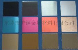 6061、5052镜面金色拉丝、黑色拉丝铝板