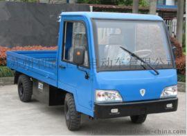 15吨电瓶车;10吨电动平车|8吨以下蓄电池固定平台搬运车|50吨无轨电动平车|10吨电动平板车