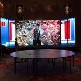 中国婚宴会议演出用P4多功能高清显示屏
