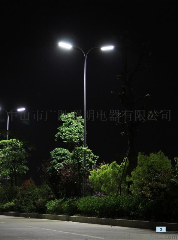 路燈公司 照明亮化設計公司-廣萬達