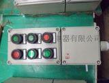 挂式防爆操作柱BZC81立式防爆操作柱BZC81选择