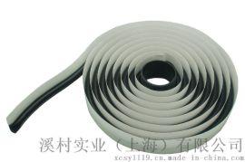 丁基胶带 密封条 防水胶带