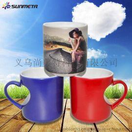 桃心变色杯 创意情侣陶瓷热转印杯子 神奇魔术杯 心形磨砂变色杯