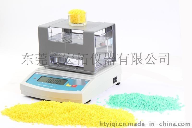 PVC薄膜密度計DH-300
