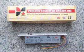 PROLOCK枫叶电插锁1093S