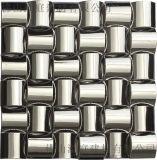 金属马赛克-铝合金马赛克厂家