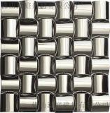 金屬馬賽克-鋁合金馬賽克廠家