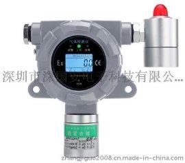 乌鲁木齐固定式24小时在线高精度联氨检测仪