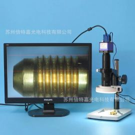 视频显微镜哪家好 电子放大镜厂家 XDC-10B-200VGA型CCD显微镜