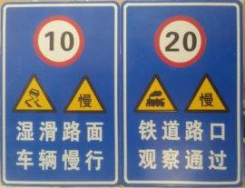 嘉峪关路标交通标志牌道路指示牌反光标加工制作