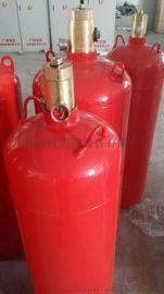 内蒙古七氟丙烷灭火装置厂家