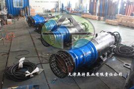 新余铸铁潜水轴流泵采购