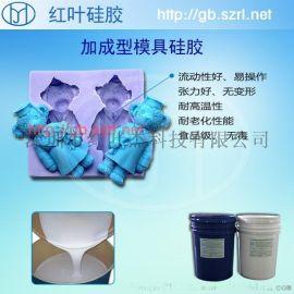 加成型食品级液体硅胶