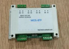 MOS-8TF弯管机直流可控硅输出放大板