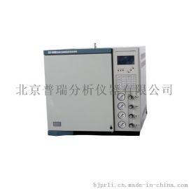色谱分析仪,普瑞气相色谱分析仪,国产色谱分析仪
