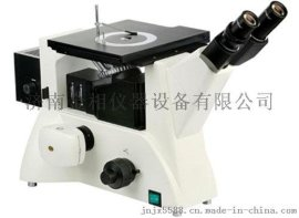 精密光学仪器FCM5000金相显微镜放大1000倍照样清晰-河南湖南浙江优质供应商