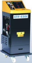 自动变速箱清洗/交换设备ATF-630C