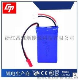聚合物**电池 7230607.4V1200mAh高倍率动力十足快充快放 JST插头