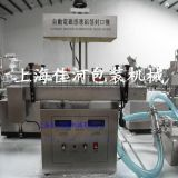 上海厂家直销自动电磁感应铝箔封口机 封口速度快 适合大批量生产