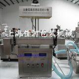 上海廠家直銷自動電磁感應鋁箔封口機 封口速度快 適合大批量生產